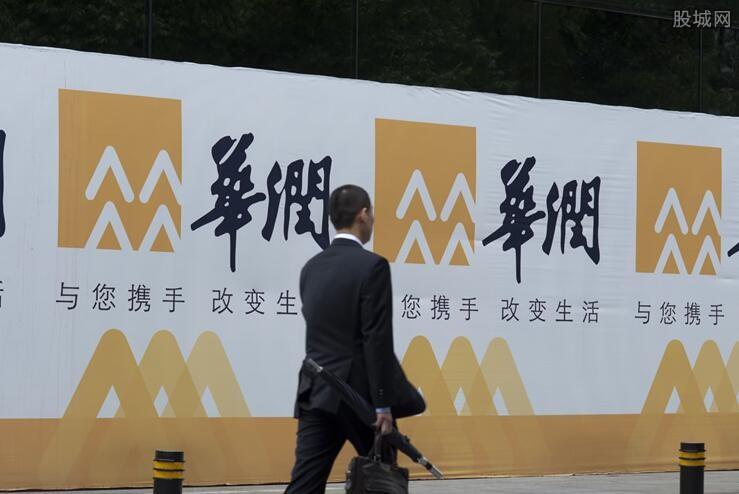 香港四大央企有哪些