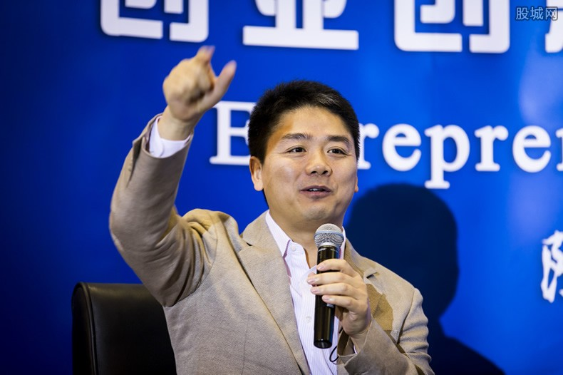 京东最大股东是谁