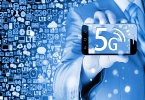 中国联通5G行业的发展 未来将以混改为契机布局5G