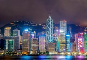 香港会变成二线城市吗 现在和深圳对比差距大不大