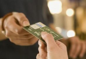 怎么玩转信用卡赚钱 这些好方法献给大家