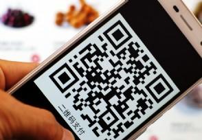 朝鲜人的真实生活 最新状态:扫码支付开始流行