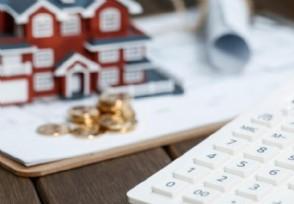 第一套房子首付多少 最低需要付这个比例