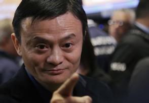 马云说沃尔玛 中国首富曾叫板拿下国内最大超市