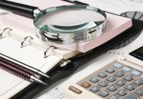恒大财富官方发布澄清声明 产品合规不存在非法融资