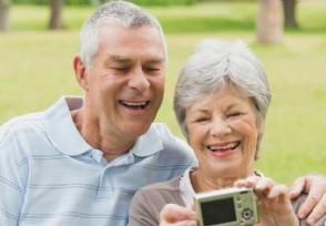 70后退休年龄表 这些人哪年可以领退休金?