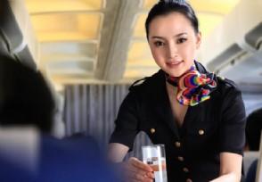 2020年空姐真实收入 年薪三十万是不是真的?
