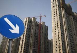 武汉房价2020会跌吗 你想要的答案来了