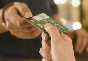 交通信用卡封卡怎么解封 这方法能恢复使用