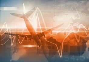 海南航空公司现状如何 来看官方的最新运营信息
