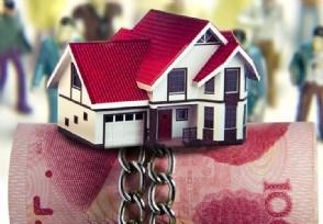 第二套房能贷款吗 契税要多交多少?