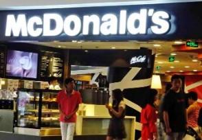 麦当劳关闭英国所有门店 出于对顾客和员工的安全考虑
