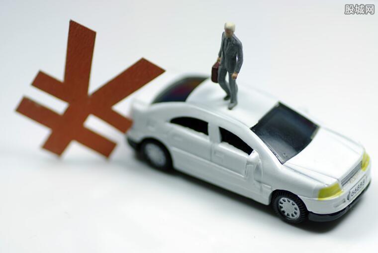 超9地出台汽车消费刺激政策