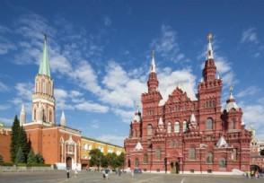 俄国将迎来疫情高峰 经济或面临严重衰退