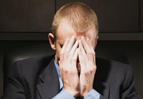 疫情过后工人会失业吗? 这份预测带来惊喜
