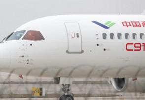 每架c919能盈利多少 目前有哪些国家订购了该机型