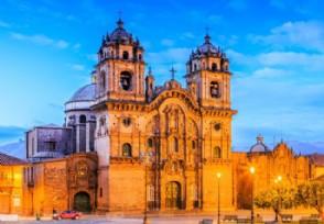 秘鲁向中国求助吗 该国最新疫情消息怎么样?
