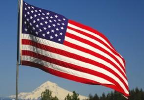 外交部强硬表态 就美国索赔事件发表看法