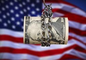 美国欠哪国最多钱 中国持有美债总共有多少