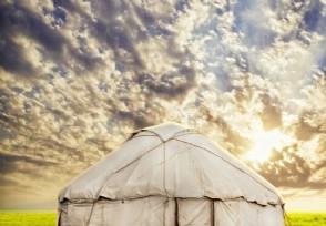 蒙古国疫情最新通告 累计有多少人确诊?