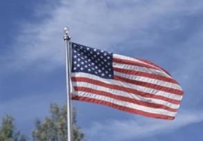 宣布与美国断交的国家 已经到了不得不反抗的地步