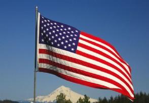 宣布与美国断交的国家名单 这些国家经济遭到打压