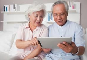 1970年出生50岁退休能领多少工资具体这样计算