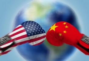 中美博弈的终极预测 中国经济总量会超过美国吗?
