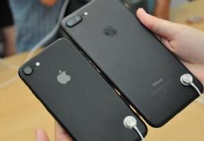 6月18日苹果11优惠多少 价格或会降下来