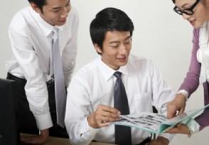 日企全部撤离中国吗 丰田表示不会放弃这个市场