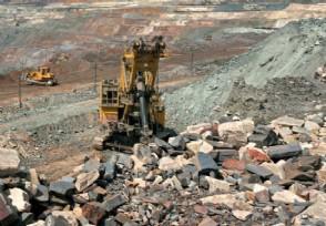 巴西3大铁矿区停产致铁矿石价格暴涨 这意味着什么?