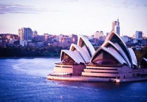 澳大利亚国家最新状况 经济遭受前所未有的打击