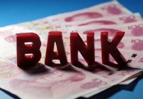 大额现金管理最新规定 个人存取10万以上或须登记