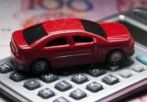 分期付款买车流程是什么 申请车贷的人请看教程