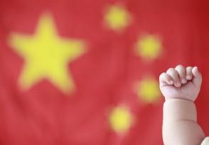 中国加入g7会怎么样 特朗普会突然反水吗?