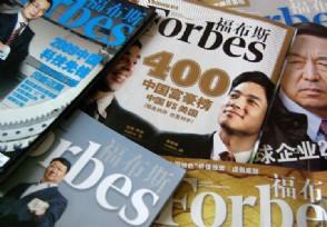 中国首富换马化腾 拼多多黄峥竟然排名第二