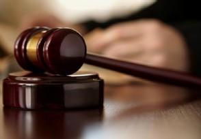 王振华为什么只判五年 二审改判几率多大?