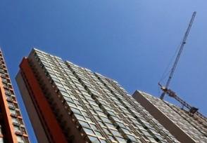 广东房价下跌城市名单出炉 这个城市一直在涨