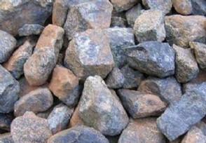 澳洲停止铁矿石出口了吗?来看此事件最新消息