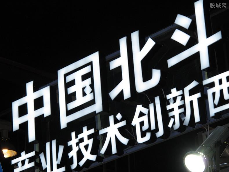 中国北斗卫星