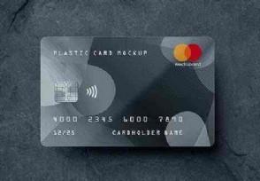 信用卡逾期后果 这些后果很严重你知道吗?