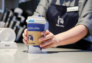 瑞幸咖啡今日停牌准备退市 全国门店正常运营