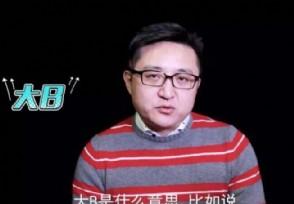 阿里巴巴前高管赵圆圆个人资料其年薪及级别引关注