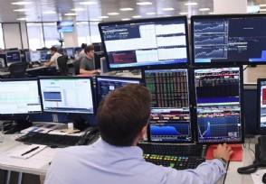 巴基斯坦证券交易所遭袭击导致股指快速下跌