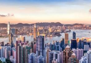 香港65岁老人每月补贴多少能享受的待遇有这些