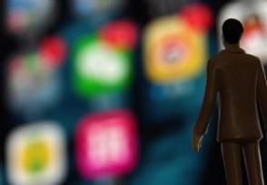 印度人用什么社交app盘点几款使用率比较高的软件