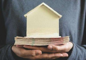 房贷被拒绝怎么补救这些办法能帮到你