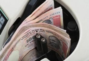 印度欠中国的钱有多少贷款完了还想赖账