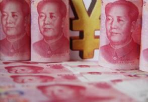 美国有人民币储备吗欠中国的钱有多少?