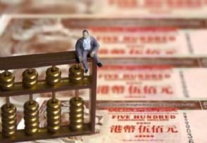 香港将成为二线城市吗其经济在中国排名第几?